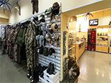 Рысь, магазин товаров для охоты и туризма
